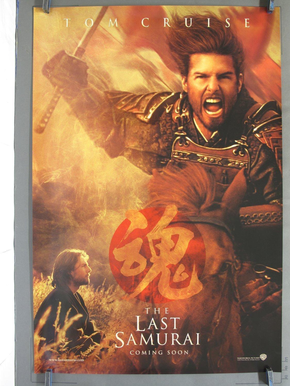 Sample Essays For School Children  Essay Teachers also Language Essays Essay On The Last Samurai Fidel Castro Essay