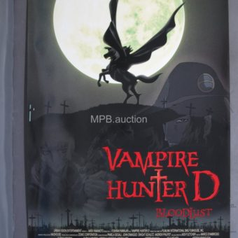 Vampire Hunter D Bloodlust (2001) Original Movie Poster