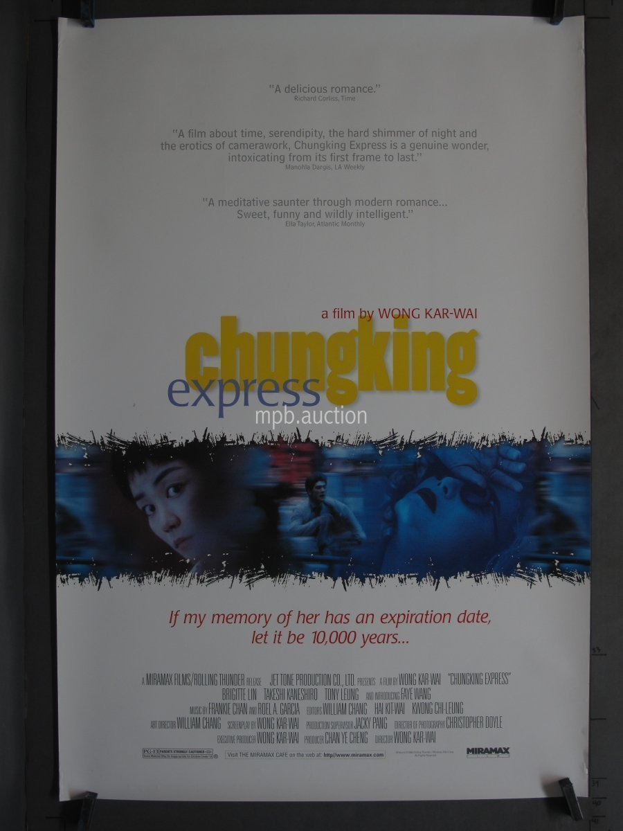 CHUNGKING EXPRESS 1994 SS One-Sheet