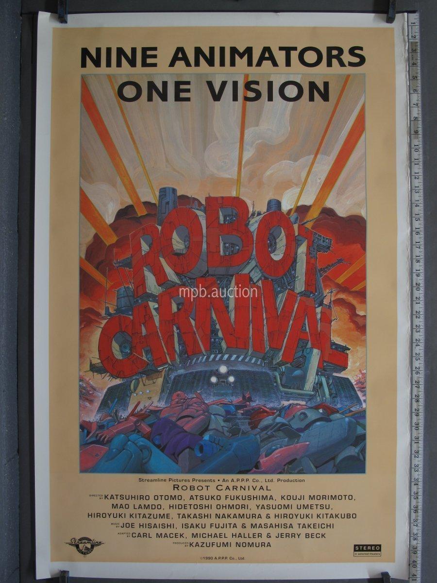 f953349fa ROBOT CARNIVAL (1987) Original Movie Poster For Sale